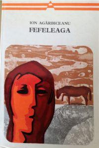Fefeleaga, 1971