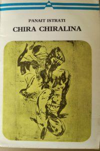 Chira Chiralina, 1973