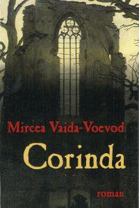 Corinda 2011