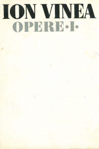 Ion Vinea, Opere, vol.I-V, 1971