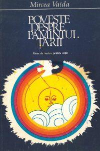 Poveste despre pământul țării, 1979