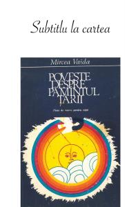 Piese pentru copii, Teatrul de păpuși Cluj
